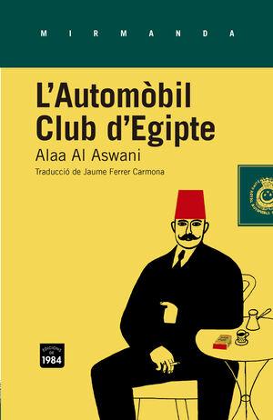 L'AUTOMÒBIL CLUB D'EGIPTE