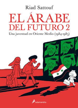 EL ÁRABE DEL FUTURO II