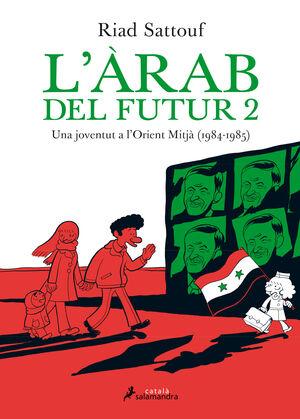 L'ÀRAB DEL FUTUR II