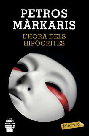 L'HORA DELS HIPÒCRITES