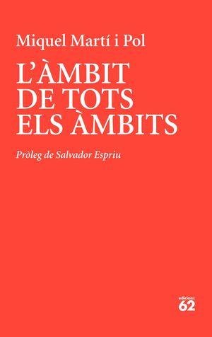 L'ÀMBIT DE TOTS ELS ÀMBITS