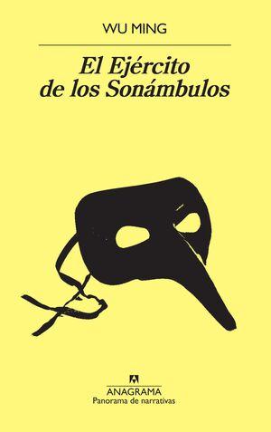 EL EJÉRCITO DE LOS SONÁMBULOS