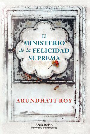 MINISTERIO DE LA FELICIDAD SUPREMA, EL