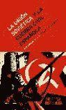 LA UNIÓN SOVIÉTICA Y LA GUERRA