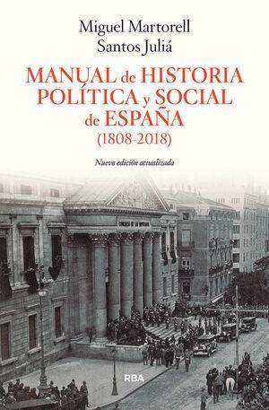 MANUAL DE HISTORIA POLITICA Y SOCIAL(EA)